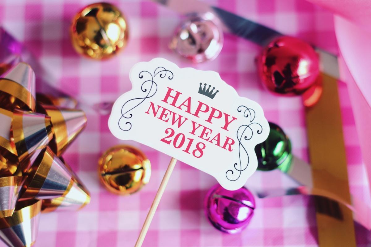 Et Bonne Année, évidemment!